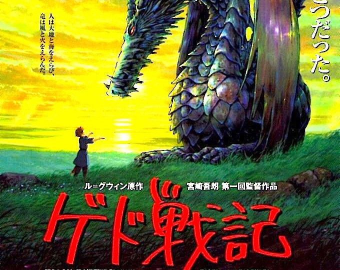 Tales from Earthsea (A) | Studio Ghibli Anime | 2006 original print, gatefold | Japanese chirashi film poster