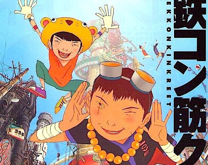 Tekkonkinkreet (B) | Classic Anime, Studio 4C | 2006 original print | Japanese chirashi film poster