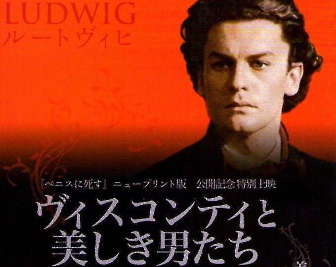 Ludwig + Rocco and His Brothers | Classic Visconti, Alain Delon, Helmut Berger | 2011 print | Japanese chirashi film poster