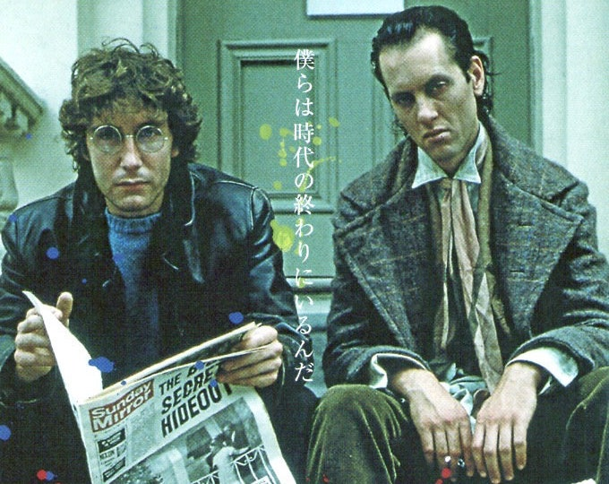Withnail and I | 80s British Cult Classic, Richard E. Grant | 2014 print | Japanese chirashi film poster