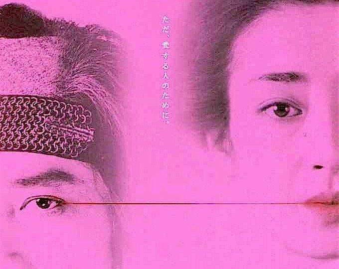 Twilight Samurai (A) | Japan Classic, Yoji Yamada Samurai Trilogy | 2002 original print | Japanese chirashi film poster