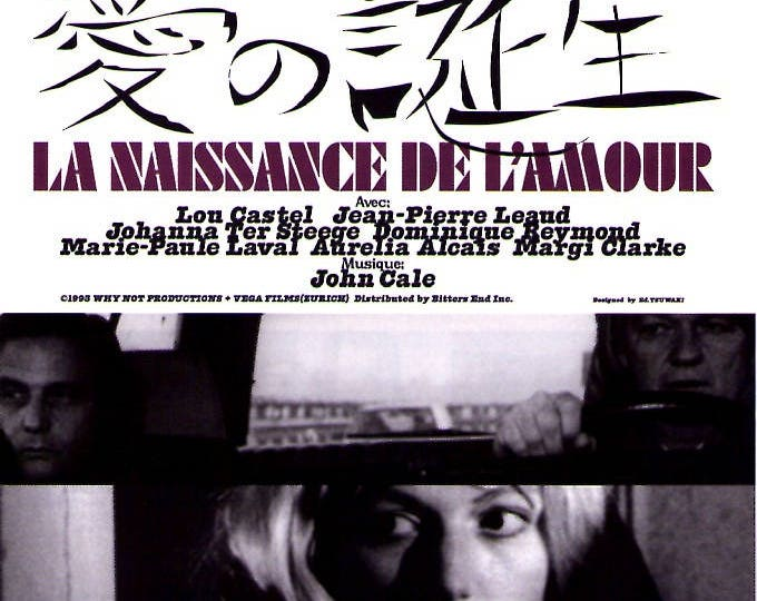 La Naissance de l'amour | 90s French Cinema, Philippe Garrel | 1997 original print | vintage Japanese chirashi film poster