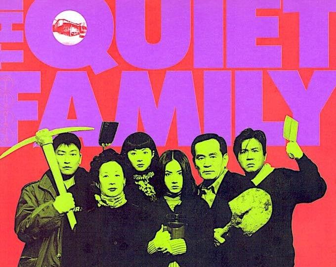 Quiet Family   90s Korean Classic, Choi Min-sik, Song Kang-ho   2000 original print   Japanese chirashi film poster