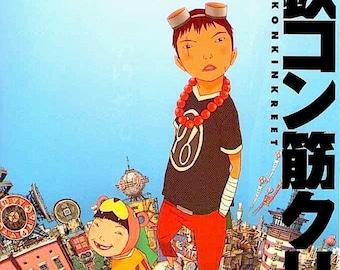 Tekkonkinkreet (C) | Classic Anime, Michael Arias | 2006 original print | Japanese chirashi film poster