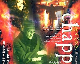 Chappaqua | 60s Cult Classic, Conrad Rooks | 1999 print | vintage Japanese chirashi film poster