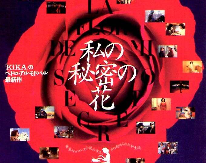 Flower Of My Secret | 90s Spanish Cinema, Pedro Almodovar | 1996 original print | vintage Japanese chirashi film poster