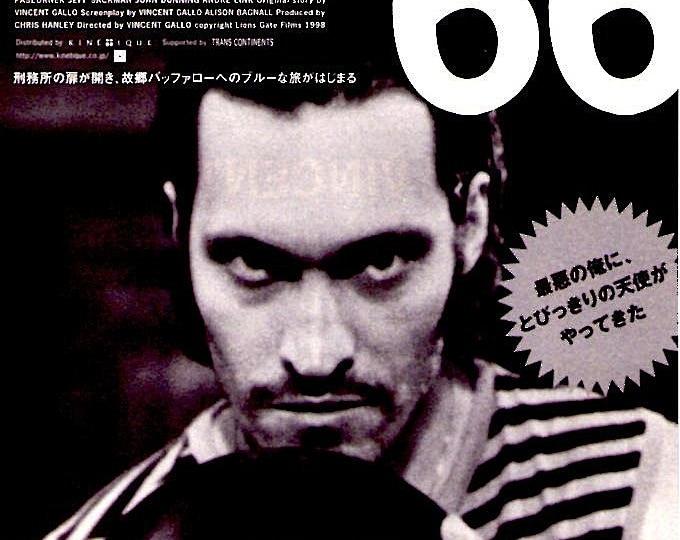 Buffalo 66 (C) | 90s Cult Classic, Vincent Gallo, Christina Ricci | 1999 original print | Japanese chirashi film poster