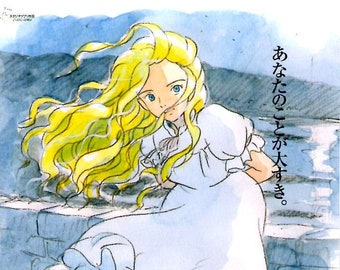 When Marnie Was There (B) | Studio Ghibli Anime, Masahiro Yonebayashi | 2014 print | Japanese chirashi film poster