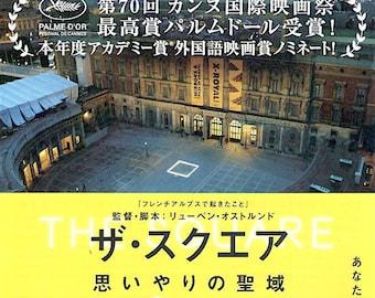 The Square (A) | European Cinema, Ruben Östlund | 2018 original print | Japanese chirashi film poster