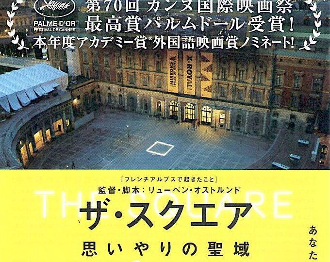 The Square (A)   European Cinema, Ruben Östlund   2018 original print   Japanese chirashi film poster