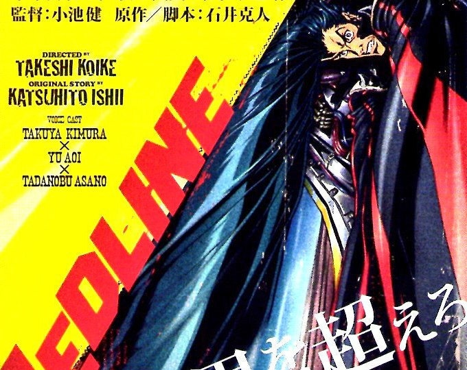 Redline | Japan Anime, Madhouse | 2010 original print | Japanese chirashi film poster