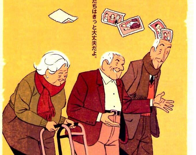 Wrinkles | Spanish Animation, Ignacio Ferrares | 2013 original print | Japanese chirashi film poster