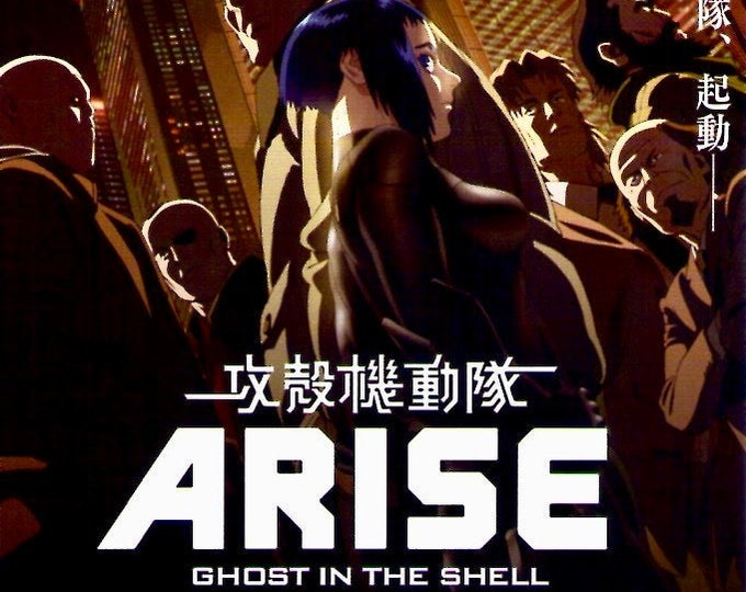 Ghost in the Shell Arise: Border 4 | Cult Anime Series | 2014 original print | Japanese chirashi film poster