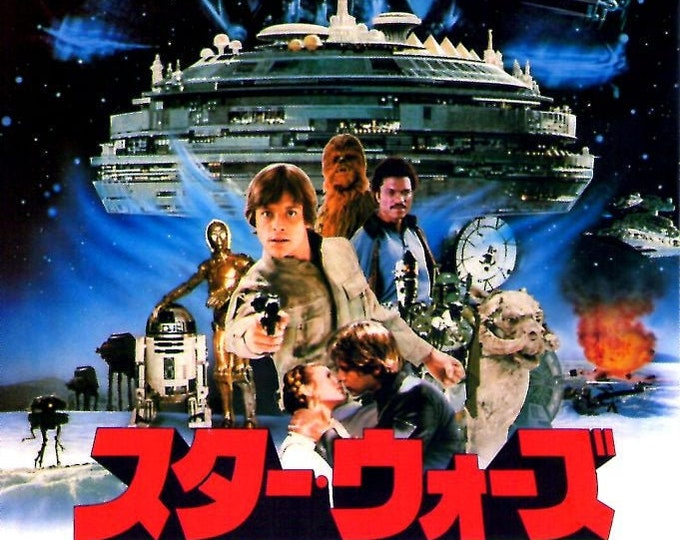 Star Wars: Empire Strikes Back | Mark Hamill, Carrie Fisher | 1980 original print | vintage Japanese chirashi film poster