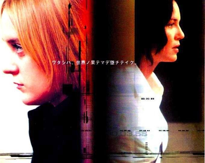 Demonlover | French Cinema, Olivier Assayas, Chloe Sevigny | 2005 print | Japanese chirashi film poster