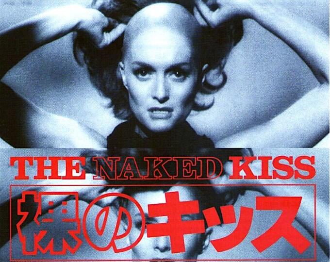 The Naked Kiss | 60s Cult Classic, Samuel Fuller | 1990 print | vintage Japanese chirashi film poster