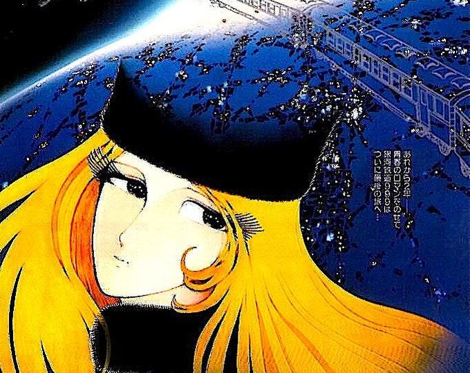 Adieu Galaxy Express 999 | 80s Anime Classic,  Leiji Matsumoto | 1981 original print | vintage Japanese chirashi film poster