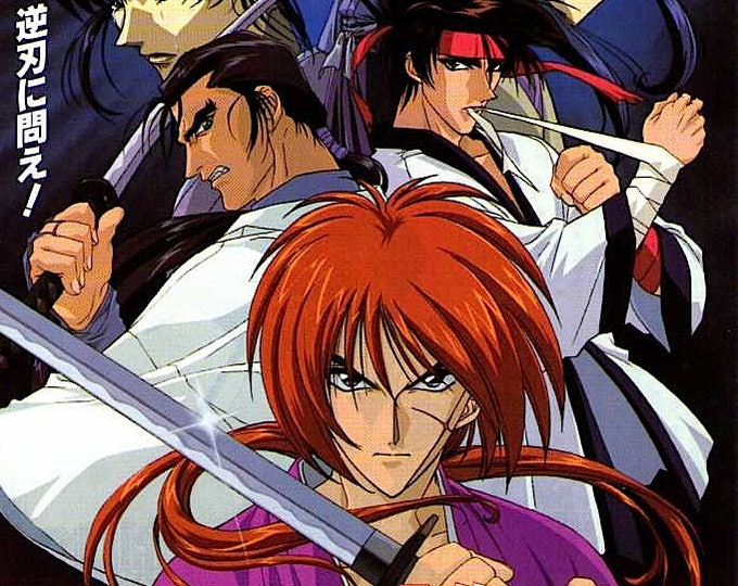 Rurouni Kenshin (B) | 90s Samurai Anime | 1997 original print | vintage Japanese chirashi film poster