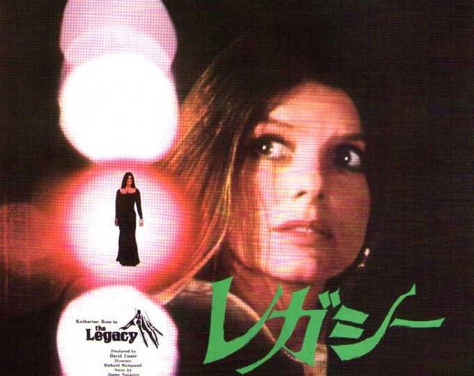 The Legacy (B) | 70s British Horror, Katharine Ross | 1979 original print | vintage Japanese chirashi film poster