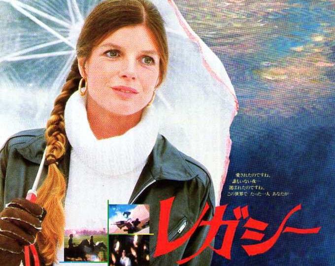 The Legacy (A) | 70s British Horror, Katharine Ross | 1979 original print | vintage Japanese chirashi film poster