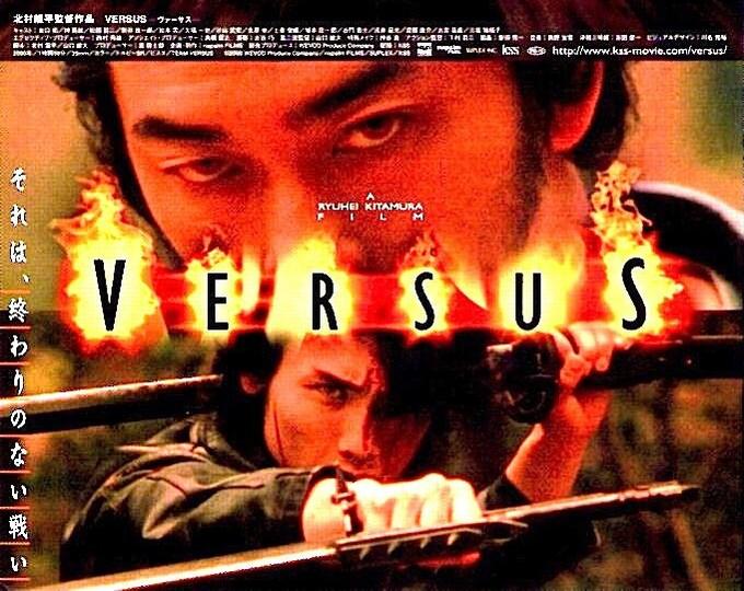 Versus | Japan Cinema, Ryuhei Kitamura | 2001 original print | Japanese chirashi film poster