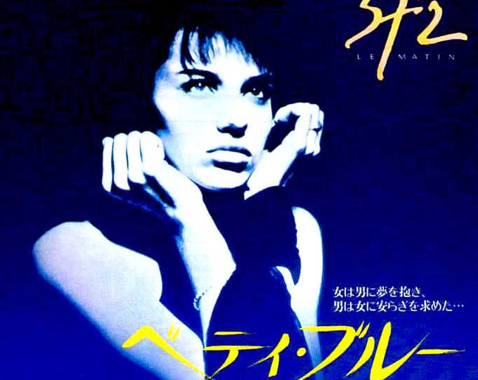 Betty Blue (A) | 80s French Classic, Beatrice Dalle | 1987 original print | vintage Japanese chirashi film poster