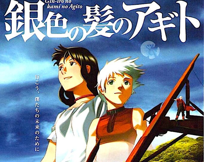 Origin: Spirits of the Past | Anime | 2006 original print | Japanese chirashi film poster