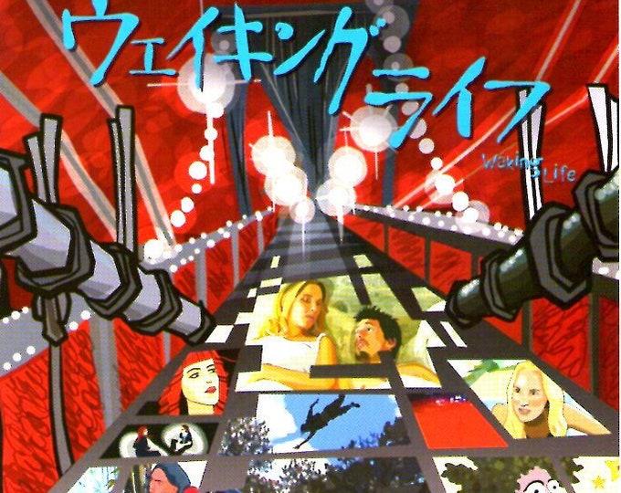 Waking Life | Richard Linklater Animation | 2002 original print | Japanese chirashi film poster