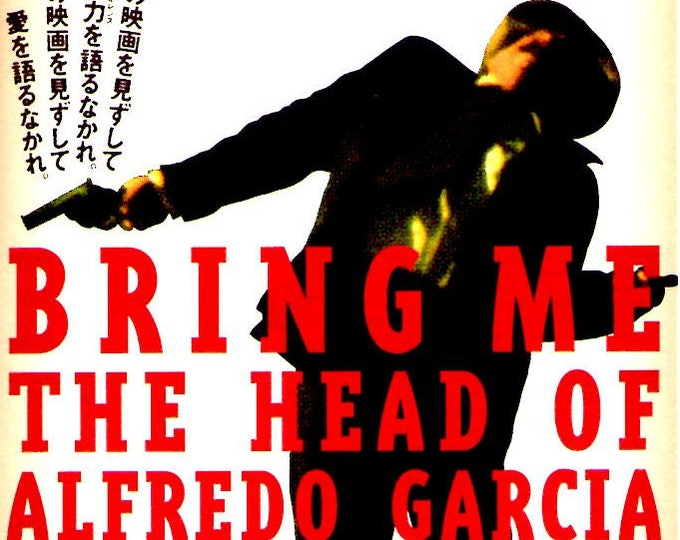 Bring Me The Head Of Alfredo Garcia | 70s Cult Classic, Sam Peckinpah | 1995 print | vintage Japanese chirashi film poster