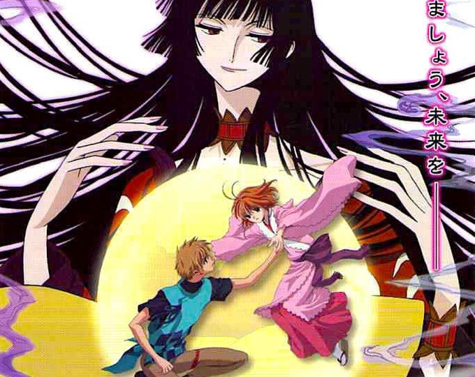 Xxxholic + Tsubasa Chronicle | Clamp Anime | 2005 original print | Japanese chirashi film poster