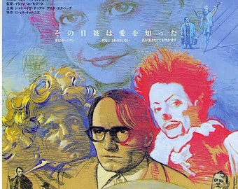 The Red Dwarf | 90s French Cinema, Yvan Le Moine, Anita Ekberg | 2000 print | Japanese chirashi film poster