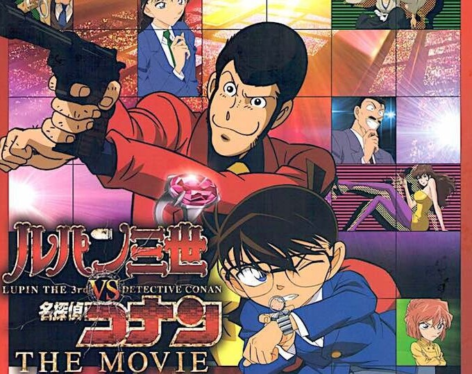 Lupin the 3rd vs Detective Conan (A) | Japan Anime | 2013 print, gatefold | Japanese chirashi film poster