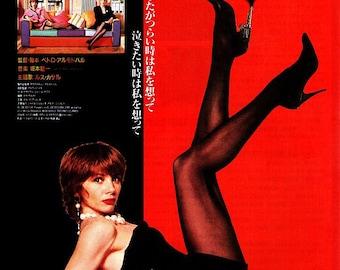 High Heels | 90s Spanish Cinema, Pedro Almodovar | 1992 original print | vintage Japanese chirashi film poster
