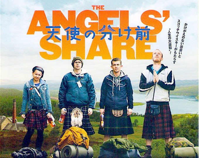 The Angels' Share | British Cinema, Ken Loach | 2013 original print | Japanese chirashi film poster