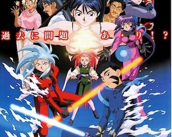 Tenchi Muyo 1 | 90s Anime Classic | 1996 original print | vintage Japanese chirashi film poster