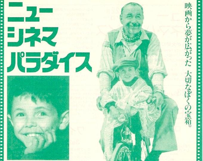 Cinema Paradiso (A) | 80s Italian Classic | 1996 print | vintage Japanese chirashi film poster