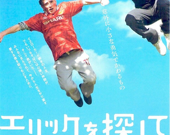 Looking For Eric | British Cinema, Ken Loach, Eric Cantona | 2010 original print | Japanese chirashi film poster