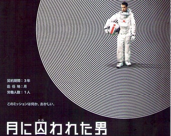 Moon | British Sci-fi, Sam Rockwell, Duncan Jones | 2010 original print | Japanese chirashi film poster