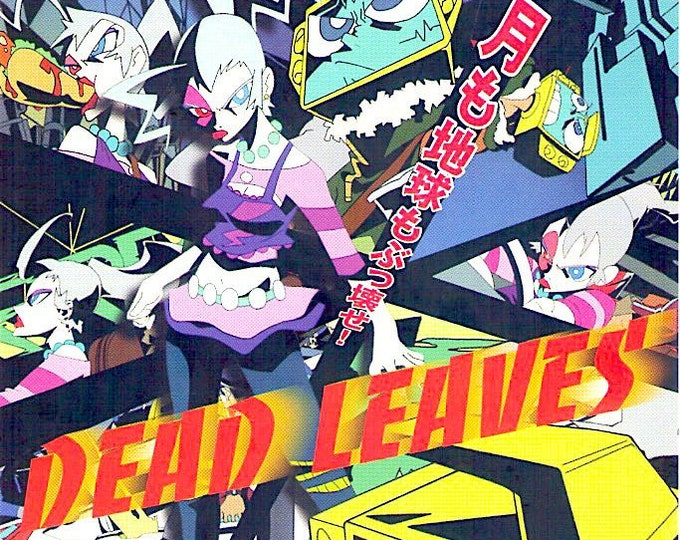 Dead Leaves | Cult Anime, Imaishi Hiroyuki | 2004 original print | Japanese chirashi film poster