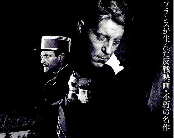 La grande illusion | 30s French Classic, Jean Gabin, Jean Renoir | 2018 print | Japanese chirashi film poster