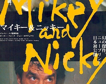 Mikey and Nicky | 70s American Classic, Peter Falk, John Cassavetes | 2011 print | Japanese chirashi film poster