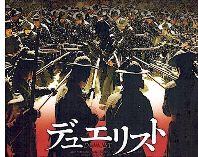 Duelist (C)   Korean Cinema, Gang Dong-won, Ha Ji-won   2006 original print   Japanese chirashi film poster