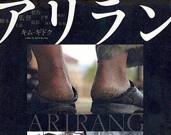 Arirang | Korean Cinema, Kim Ki-duk Documentary | 2012 original print | Japanese chirashi film poster