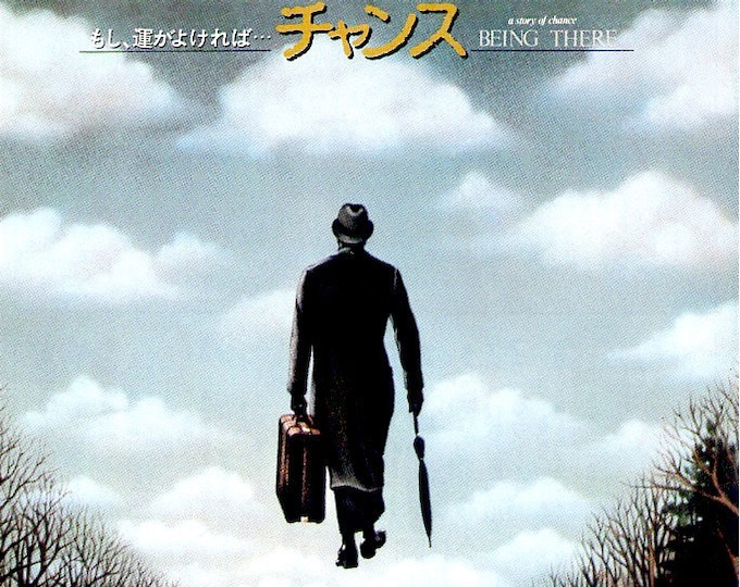 Being There | 70s Classic, Hal Ashby, Peter Sellers | 1981 original print | vintage Japanese chirashi film poster