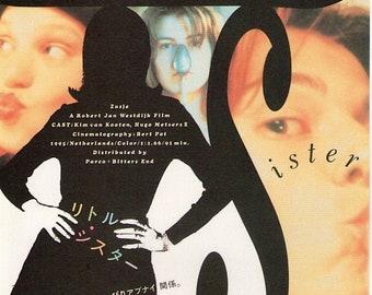 Little Sister | 90s Dutch Cinema, Robert Jan Westdijk | 1997 original print | vintage Japanese chirashi film poster