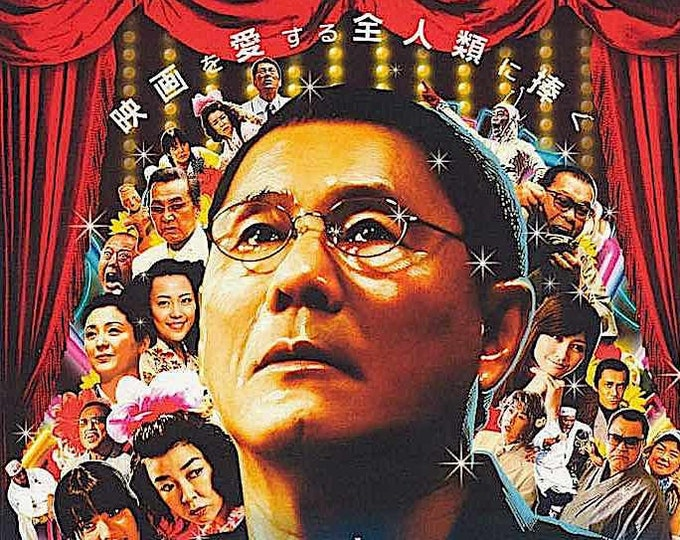 Glory to the Filmmaker | Japan Cinema, Takeshi Kitano | 2007 original print | Japanese chirashi film poster