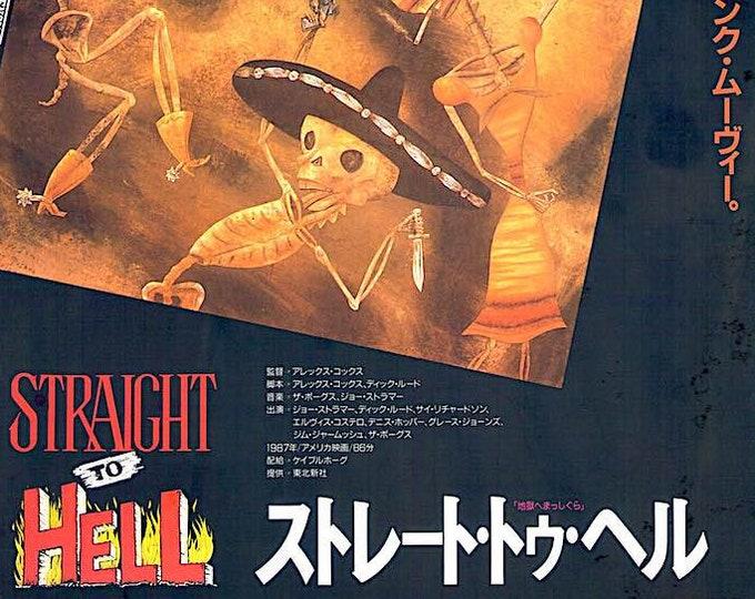 Straight to Hell | 80s British Cinema, Alex Cox | 1989 original print | vintage Japanese chirashi film poster