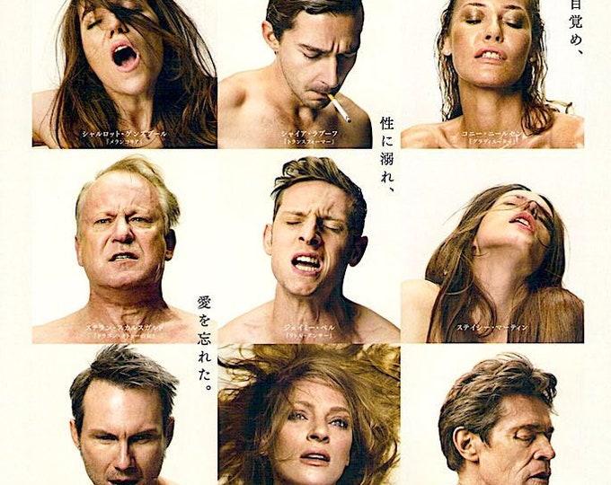 Nymphomaniac (A) | Erotic Art Cinema, Charlotte Gainsbourg, Lars von Trier | 2014 original print | Japanese chirashi film poster