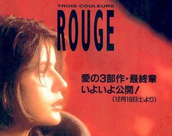 Three Colours: Red (B) | 90s European Classic, Irene Jacob | 1994 original print | vintage Japanese chirashi film poster