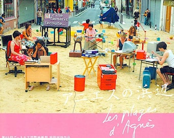 Beaches of Agnès (B) | French Cinema, Agnes Varda | 2009 original print | Japanese chirashi film poster